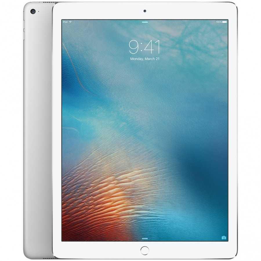 iPad PRO 12.9 - 128GB SILVER ricondizionato usato IPADPRO12.9SILVER128WIFIB
