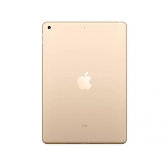 iPad PRO 9.7 - 256GB GOLD