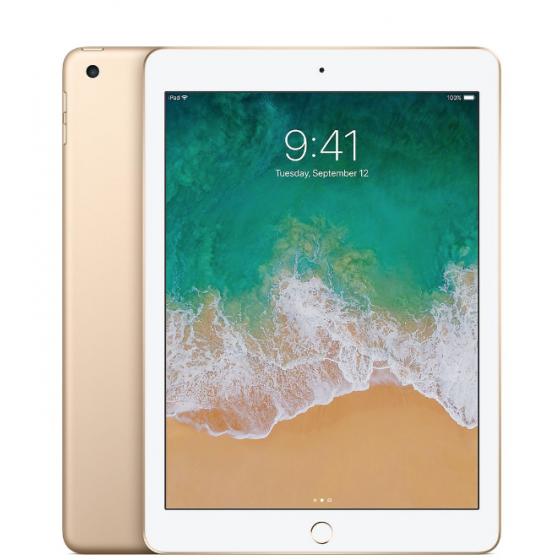 iPad PRO 10.5 - 64GB GOLD