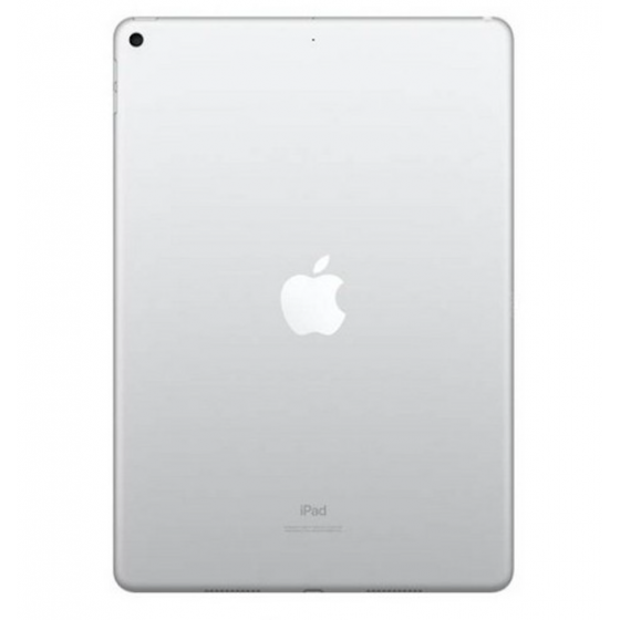 iPad mini4 - 32GB SILVER