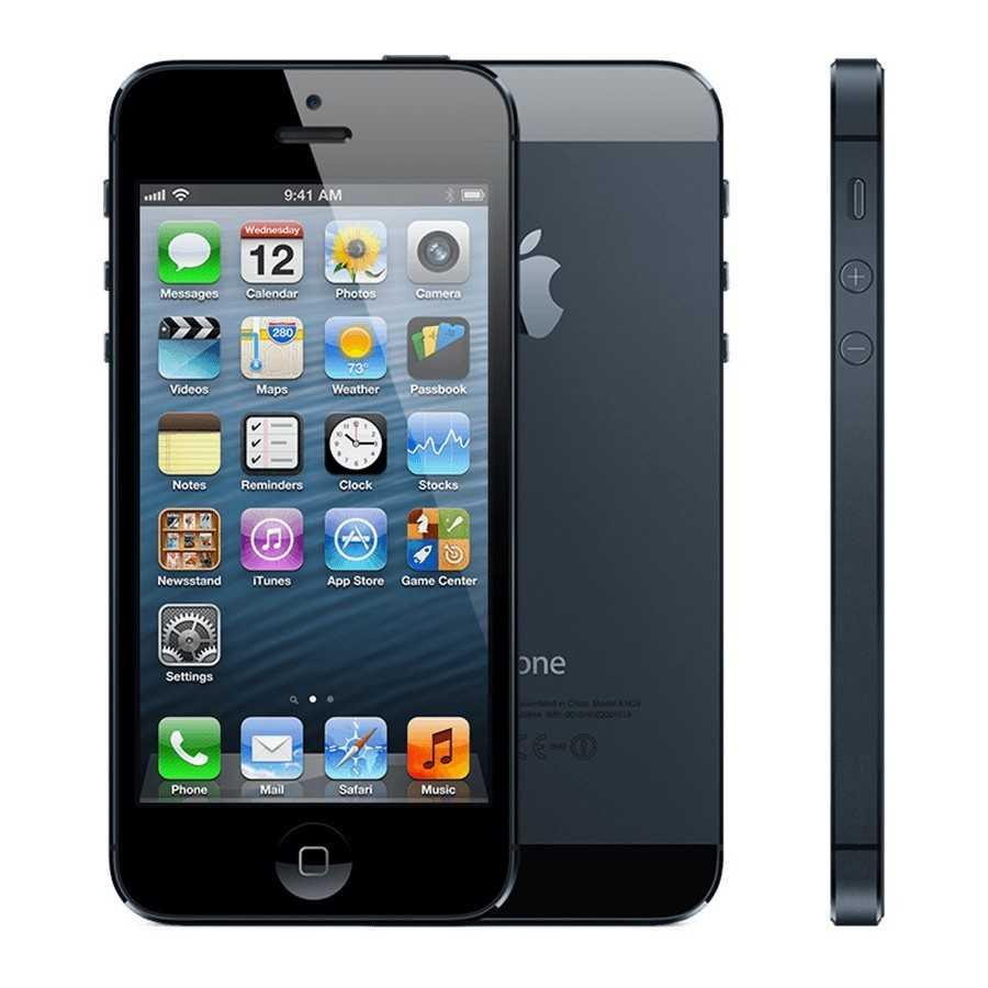 GRADO B 64GB NERO - iPhone 5 ricondizionato usato