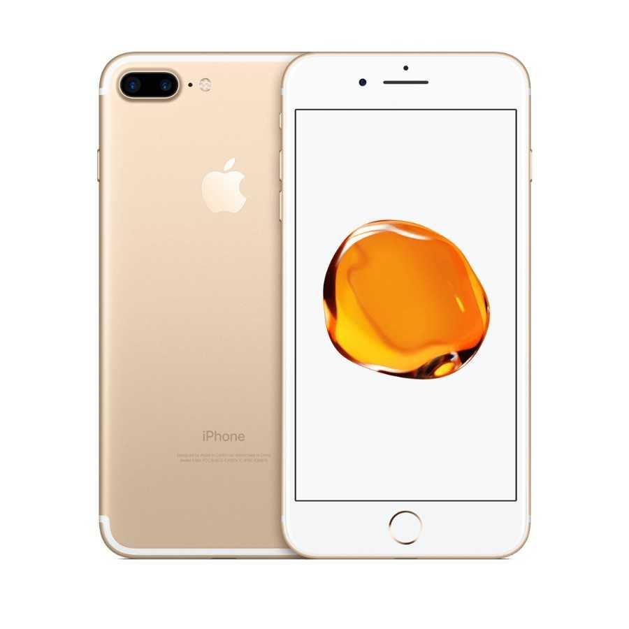 iPhone 7 Plus - 128GB GOLD ricondizionato usato IP7PLUSGOLD128B