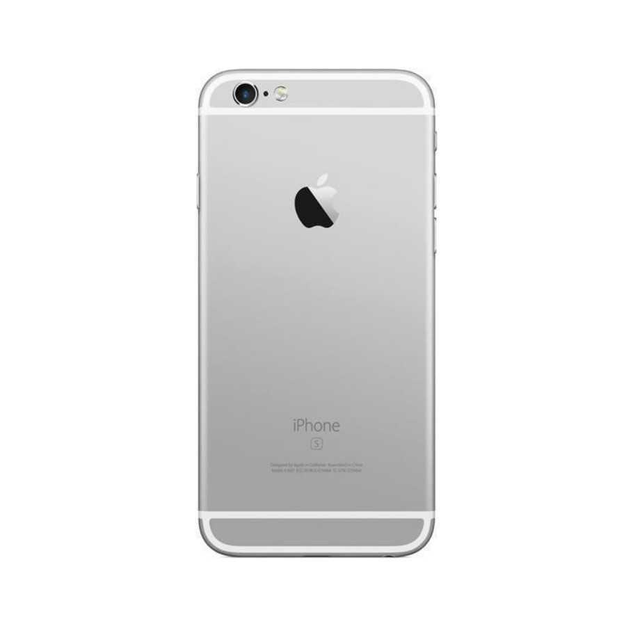 IPHONE 6S - 64GB BIANCO ricondizionato usato IP6SBIANCO64C