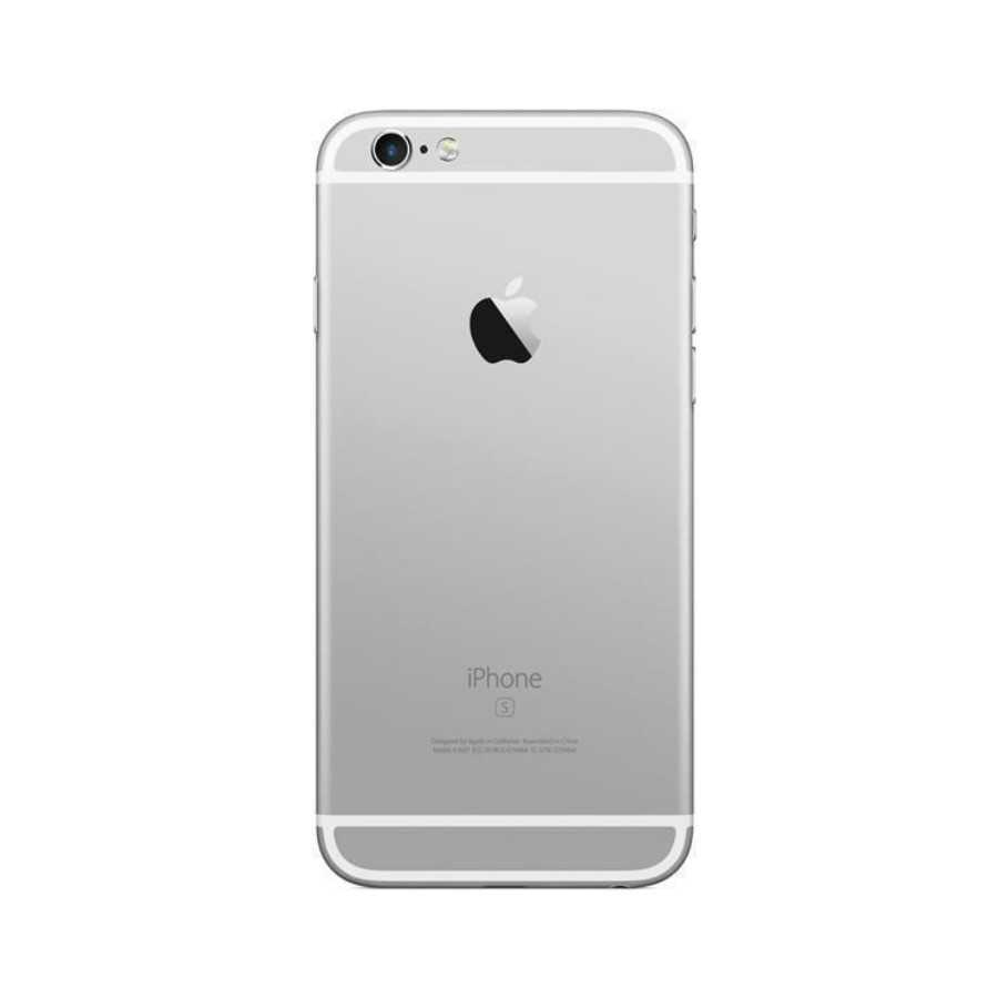 iPhone 6S PLUS - 16GB BIANCO ricondizionato usato IP6SPLUSBIANCO16A