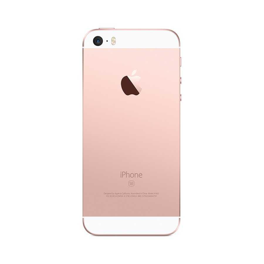 iPhone SE - 16GB ROSE GOLD ricondizionato usato IPSEROSEGOLD16A