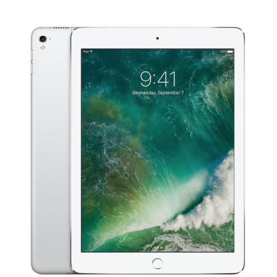 iPad PRO 10.5 - 256GB SILVER ricondizionato usato IPADPRO10.5SILVER256CELLWIFIA
