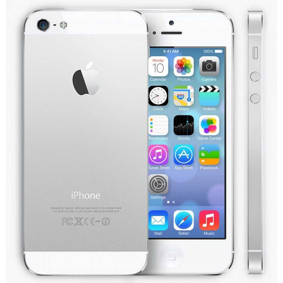 GRADO A 16GB Bianco - iPhone 5 ricondizionato usato