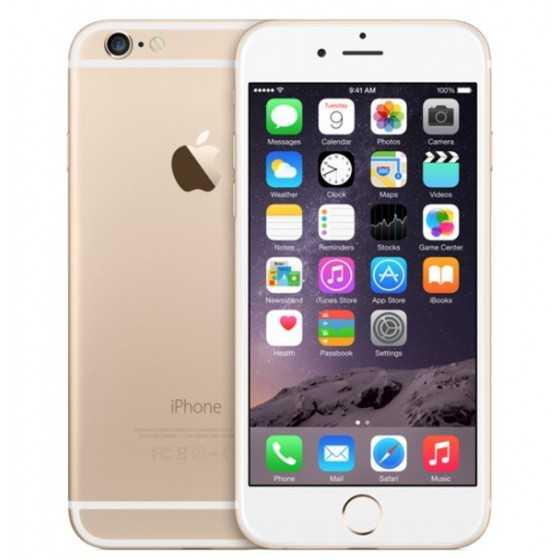 GRADO B 64GB GOLD - iPhone 6